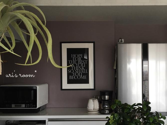 キッチンまたもや模様替え!新しいポスターを飾りました!_a0341288_01044243.jpg