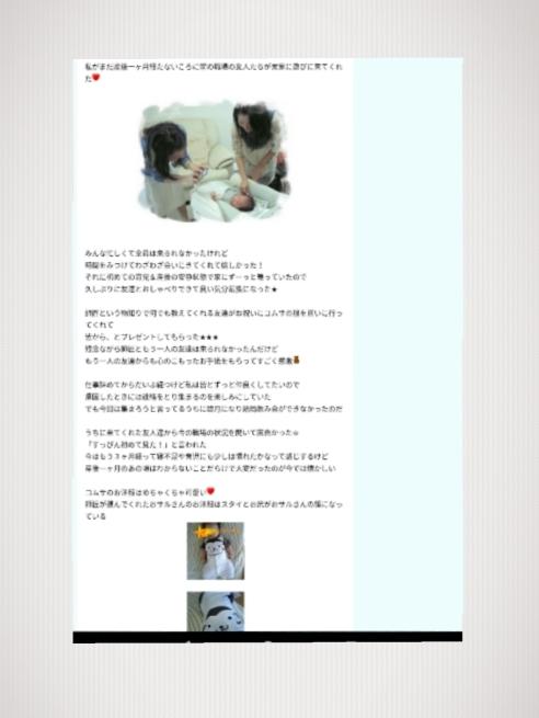 f0008991_10135978.jpg