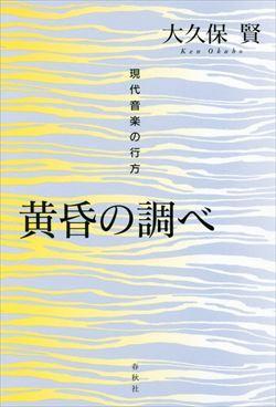 f0307792_20061354.jpg