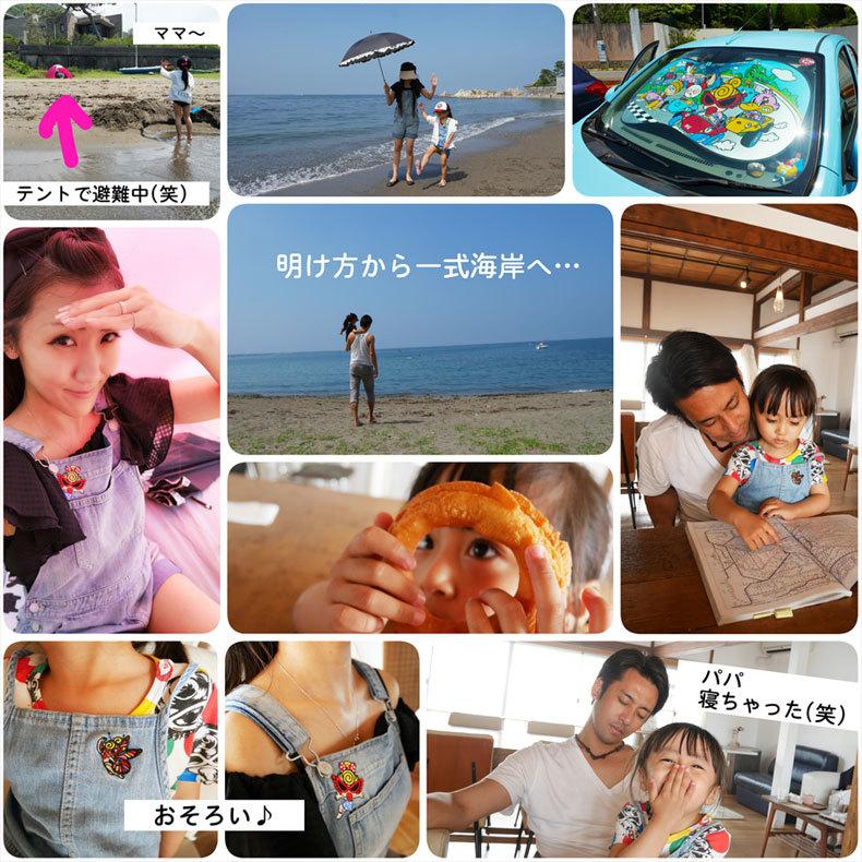 明け方から、一色海岸へ☆_d0224894_00215020.jpg