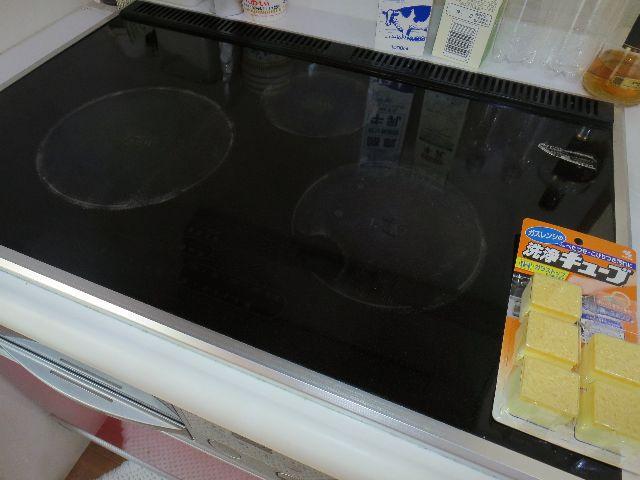 キッチンコンロ ガラストップのお手入れ_a0242500_15131110.jpg