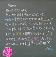 b0364601_21434610.jpg