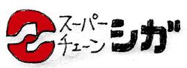 f0169103_19481842.jpg