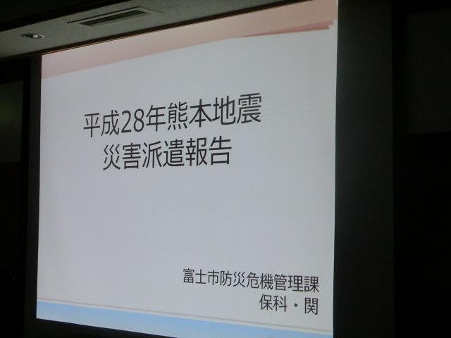 熊本地震では「顔がわかる」、「住民主体の運営」がポイント 今年の吉高避難所委員会がスタート_f0141310_6551620.jpg