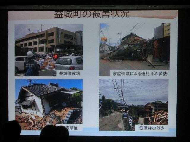 熊本地震では「顔がわかる」、「住民主体の運営」がポイント 今年の吉高避難所委員会がスタート_f0141310_6553698.jpg
