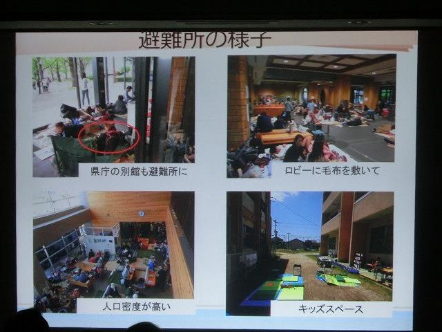 熊本地震では「顔がわかる」、「住民主体の運営」がポイント 今年の吉高避難所委員会がスタート_f0141310_6554658.jpg
