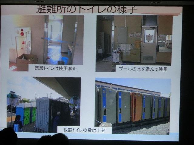 熊本地震では「顔がわかる」、「住民主体の運営」がポイント 今年の吉高避難所委員会がスタート_f0141310_6555438.jpg