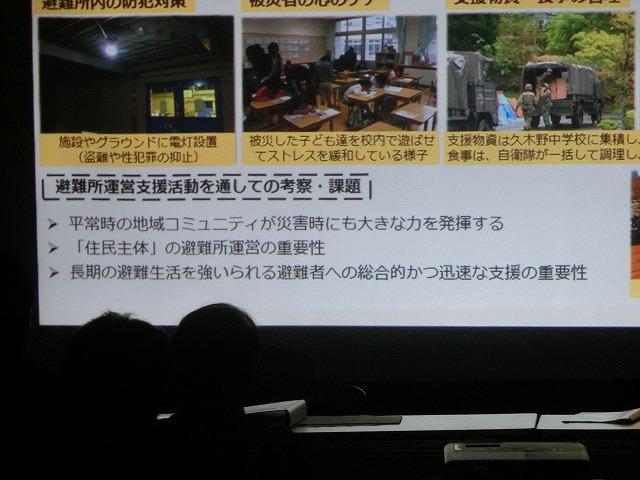 熊本地震では「顔がわかる」、「住民主体の運営」がポイント 今年の吉高避難所委員会がスタート_f0141310_6562012.jpg