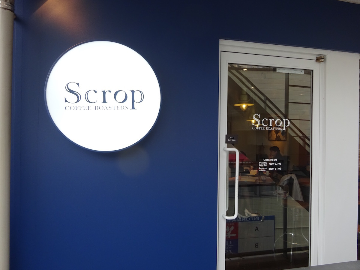 Scrop COFFEE Roastersでラテ_e0230011_17274303.jpg