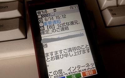 b0055215_15224553.jpg
