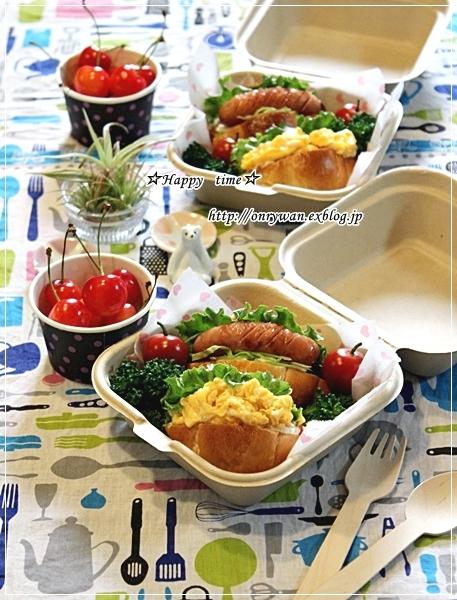手作りバターロールでドッグパン弁当と鰻丼♪_f0348032_19234783.jpg