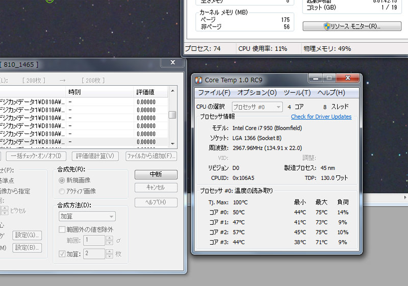 f0346040_05355815.jpg