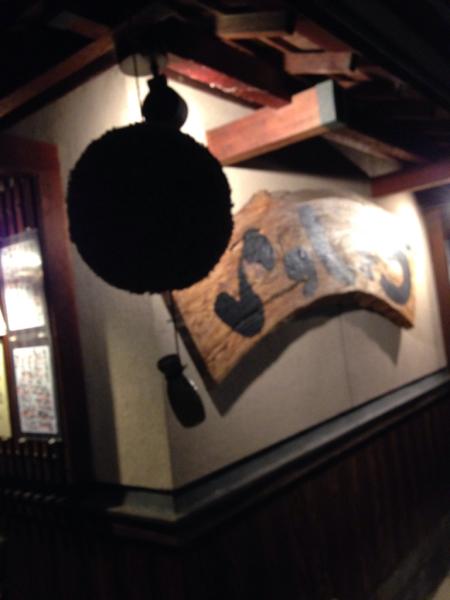 京都に一泊_b0132442_21595179.jpg