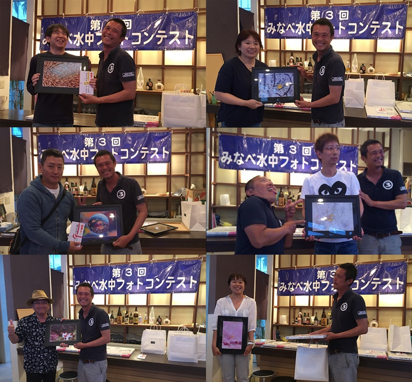 第3回みなべ水中フォトコンテスト授賞式☆みなべ・田辺_e0158261_6441317.jpg
