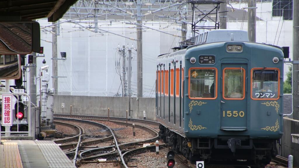 能勢電鉄1500系  2連_d0202264_11565120.jpg