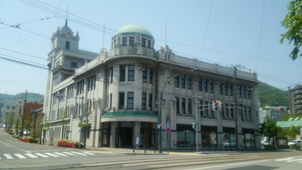 2016年6月14日㈫今朝の函館の気温と天気は。福祉の店どんぐり2にセラピア製品あります。_b0106766_06405781.jpg