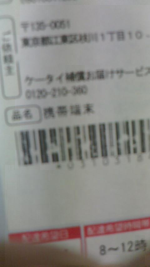 f0138384_21281344.jpg
