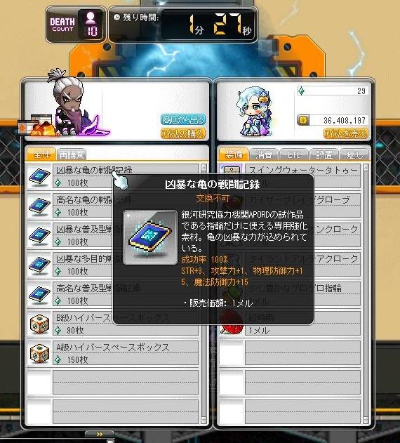 d0094986_8383259.jpg