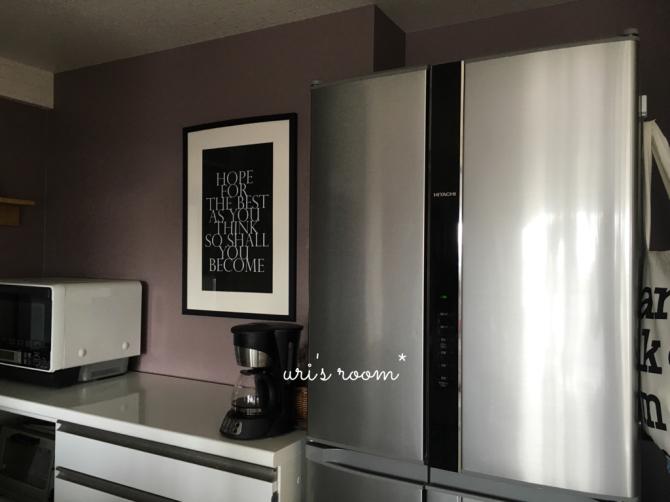 キッチンまたもや模様替え!新しいポスターを飾りました!_a0341288_10115119.jpg