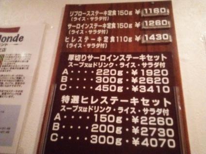 c0212604_2031586.jpg