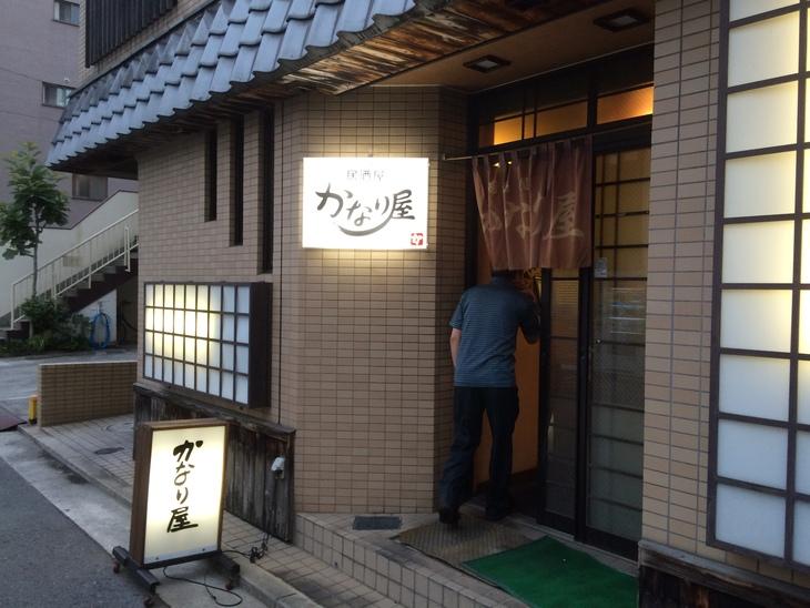 言わぬ気遣い・136会_e0036217_65531.jpg