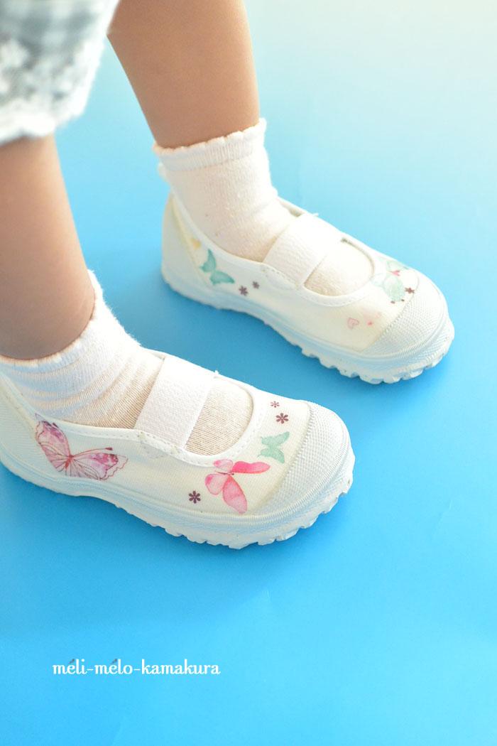 ◆デコパージュ*幼稚園準備に!ちょうちょの上履きとトートバッグ_f0251032_15202887.jpg