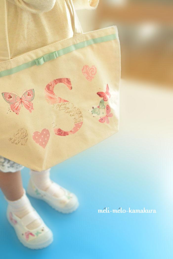 ◆デコパージュ*幼稚園準備に!ちょうちょの上履きとトートバッグ_f0251032_15204178.jpg
