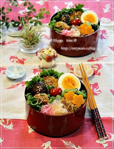 椎茸つくねの照焼き弁当と梅シゴト②♪_f0348032_17553136.jpg