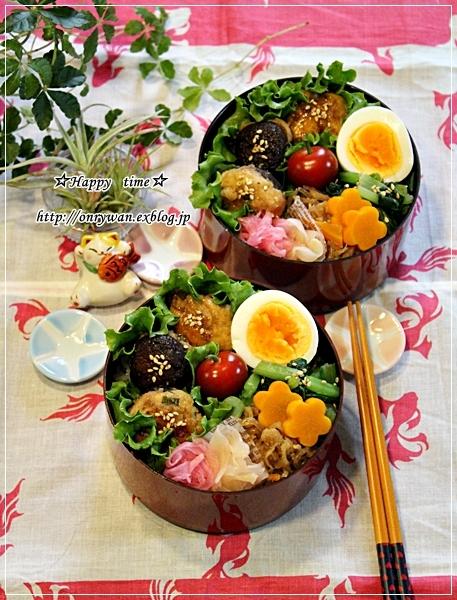 椎茸つくねの照焼き弁当と梅シゴト②♪_f0348032_17554254.jpg