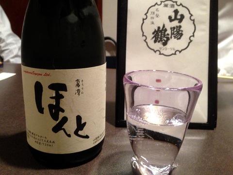 6月14日 西条山陽鶴 ほんと_a0317236_731997.jpg