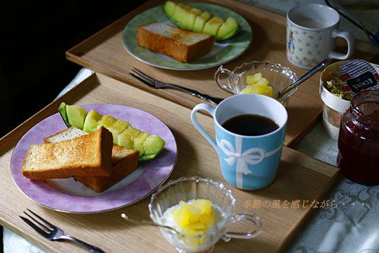 母のお弁当と介護食_a0264538_21284206.jpg