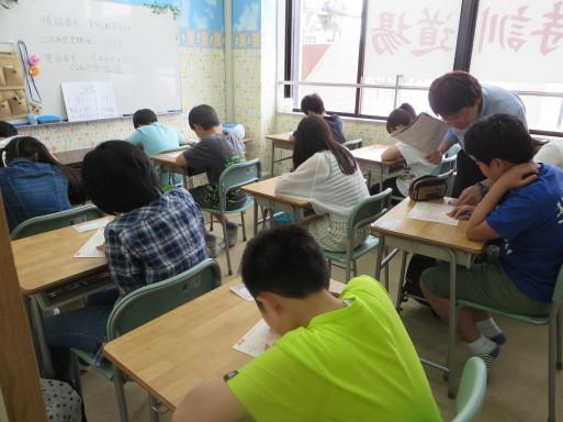 【2016年度第一回英語検定試験】_c0345439_19470327.jpg