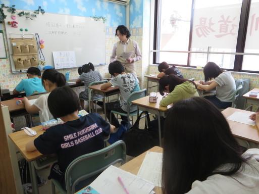 【2016年度第一回英語検定試験】_c0345439_19474166.jpg