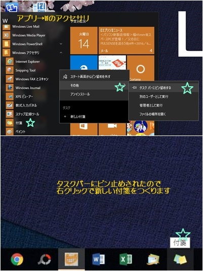パソコンのカスタマイズ&ビデオテープの整理&アナベルの挿し木_a0084343_13410271.jpg