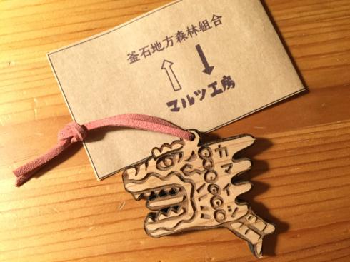 釜石虎舞のwood job (*^^*)_b0199244_23305658.jpg
