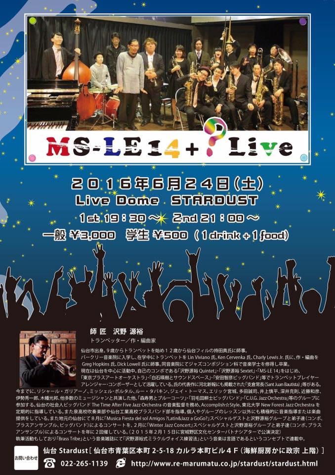 【宣伝】Motohiro Sawano Large Ensemble 14 +?LIVEのお知らせ_b0206845_14432681.jpg