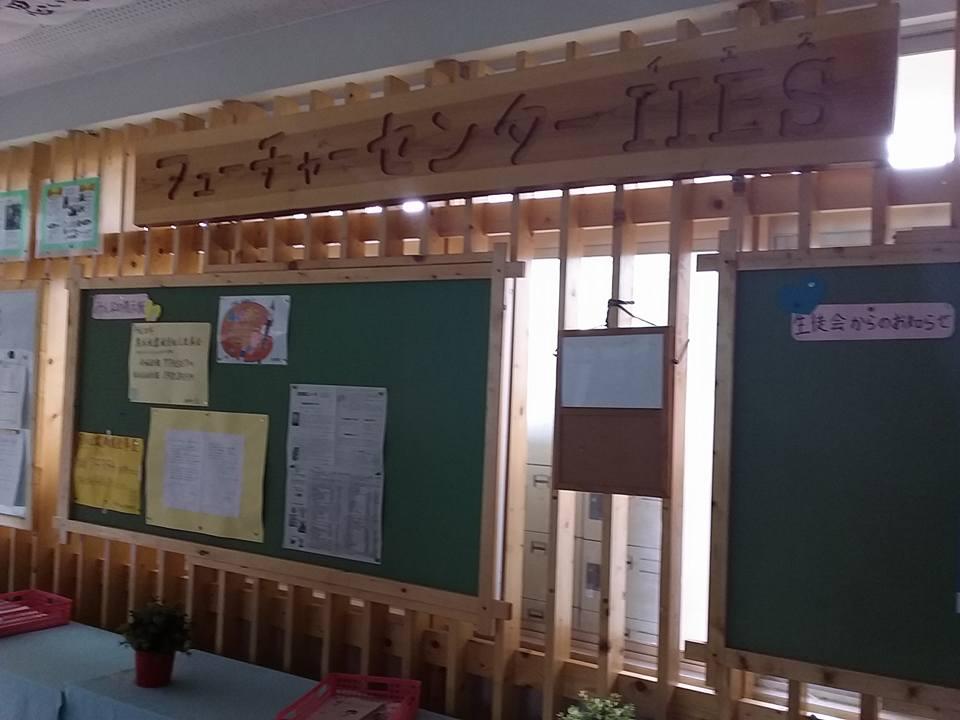 2016.6.15 奈良県立桜井高校で講演 フューチャーセンター_f0138645_17532513.jpg