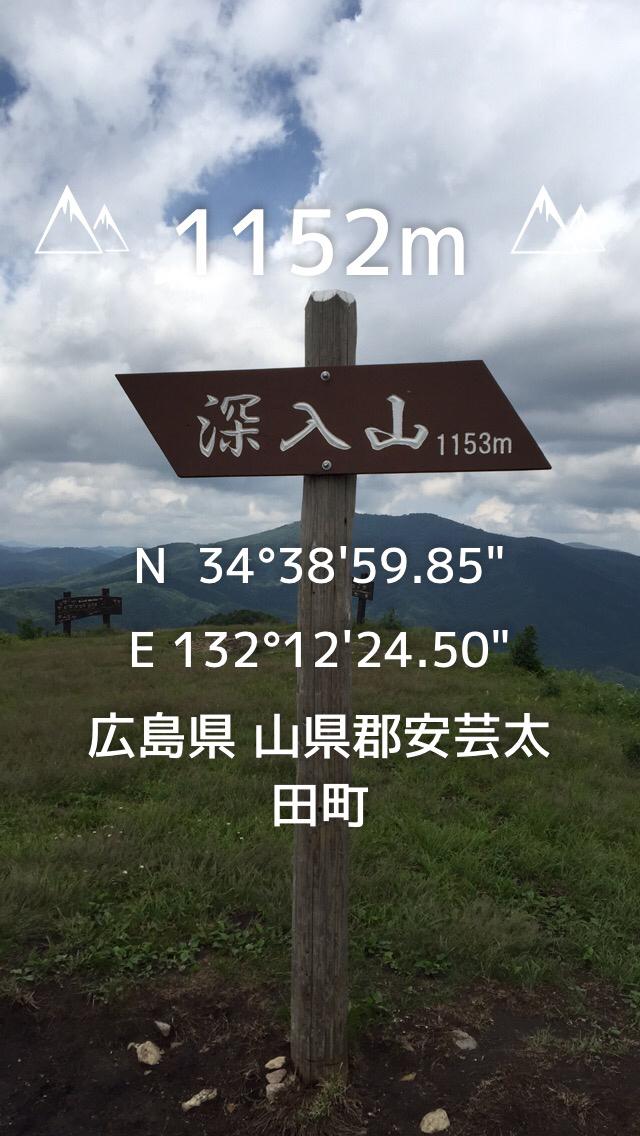 f0183846_16351017.jpg