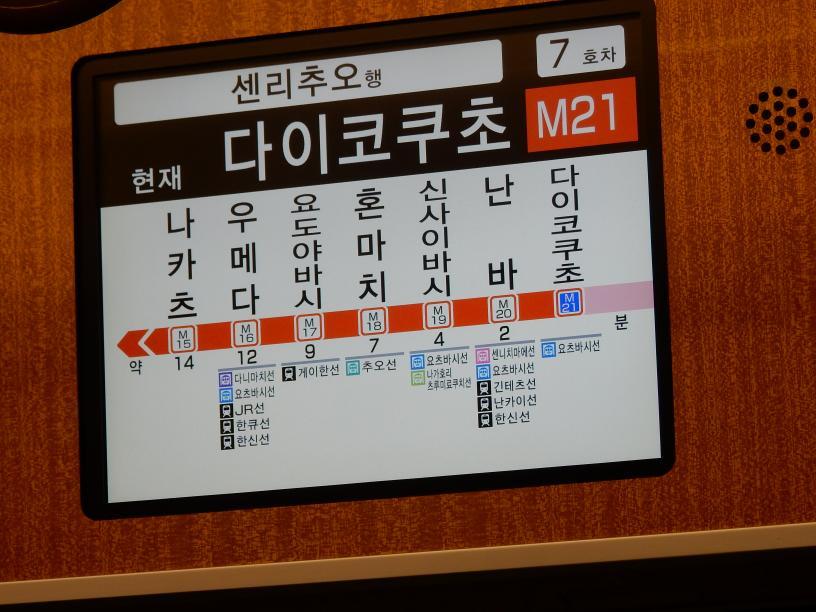 韓国メディアが教えてくれた銀座のツアーバス駐停車90秒ルール_b0235153_1027899.jpg