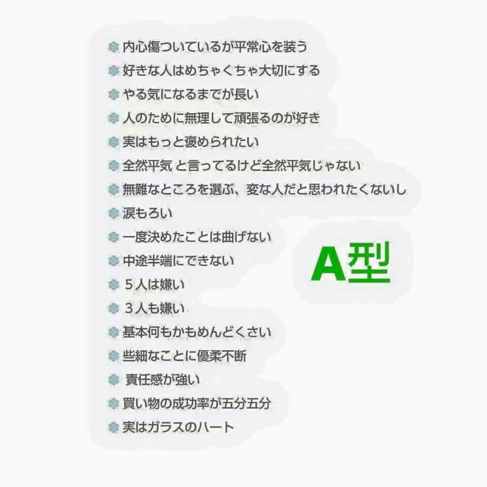 b0253057_12135833.jpg