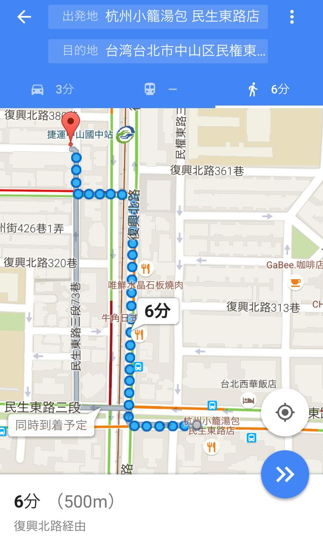 台北旅行記 その8 美味しすぎるコーヒー「Astar coffee 」_f0054260_825688.png