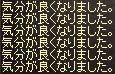a0201367_1121464.jpg