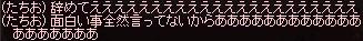 a0201367_1151316.jpg
