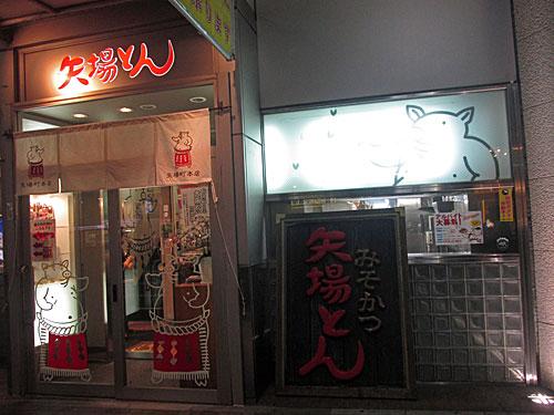 名古屋観光_a0188487_2252529.jpg