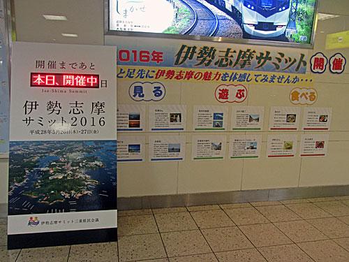 名古屋観光_a0188487_2253222.jpg