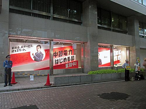 志摩~名古屋観光_a0188487_2302030.jpg