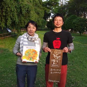 2016年「敷島。本の森」を終えて_e0200305_19402133.jpg