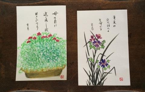 母の俳画 2016 6月_a0157409_08055545.jpeg