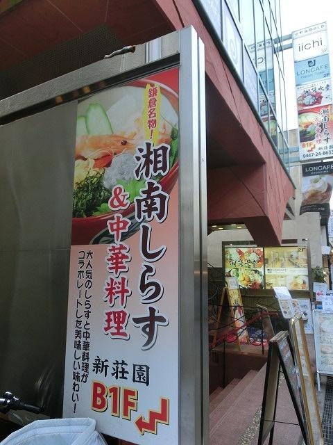 初めての鎌倉  鶴岡八幡宮の参道「若宮大路」とにぎわう「小町通り」_f0141310_7103546.jpg