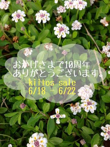 c0098813_12523291.jpg